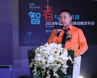 奥斯特五金品牌战略发布会在广州举行胶木手轮